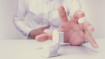 Cistitis común y cistitis intersticial: dolencias silenciosas